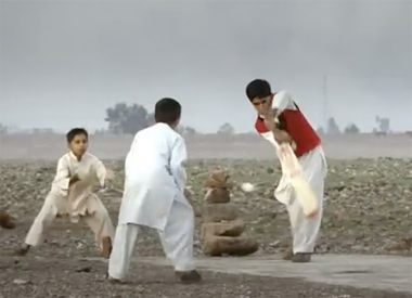 Afghan Cricket Club ft